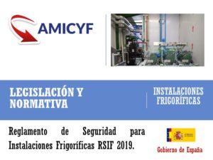 Nuevo RSIF