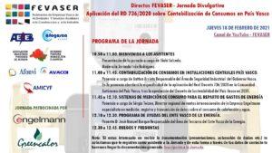 Aplicación del RD 736/2020 sobre Contabilización de Consumos en País Vasco